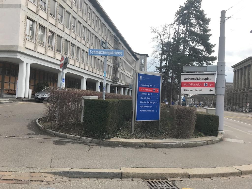 f:id:houmonki0505:20190423163806j:image