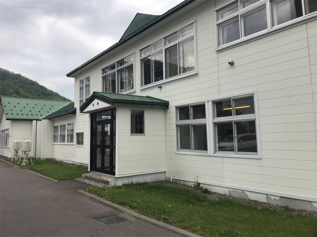 f:id:houmonki0505:20190515164758j:image