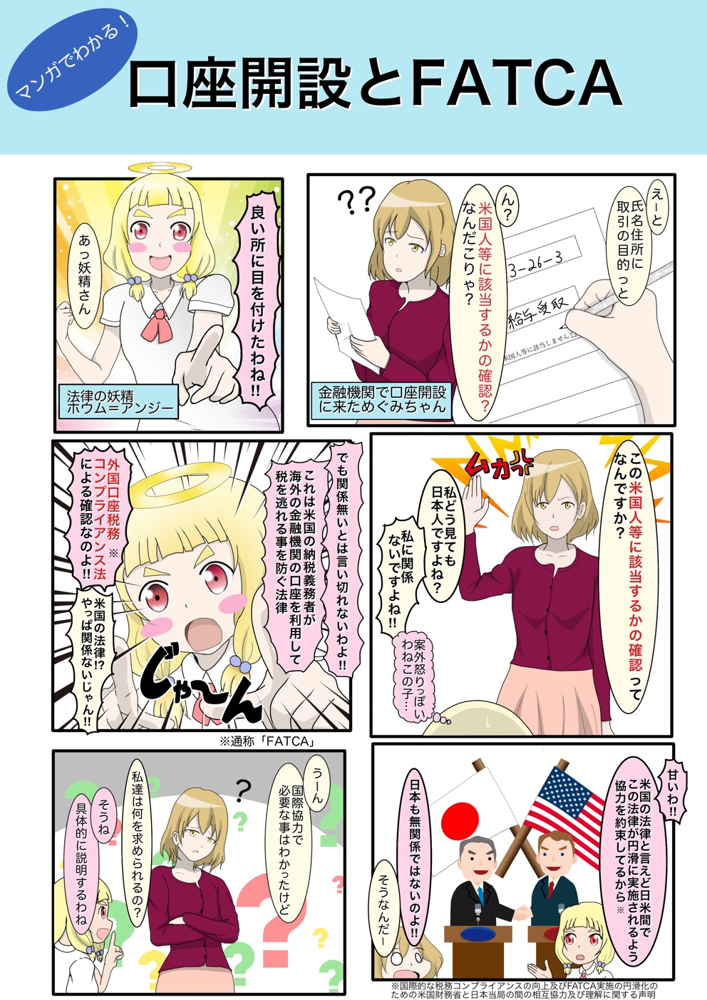 f:id:houmu_comic:20180814232233j:plain