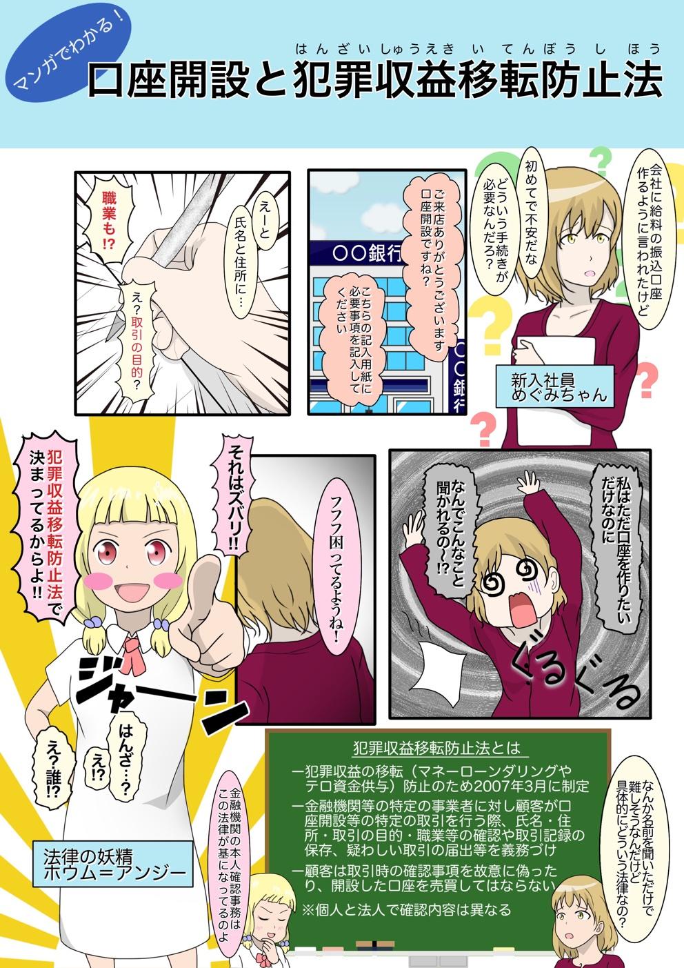f:id:houmu_comic:20180814232240j:plain