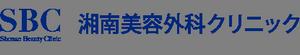 湘南美容外科ロゴ