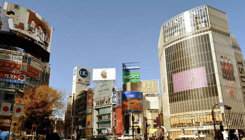 渋谷駅からの風景