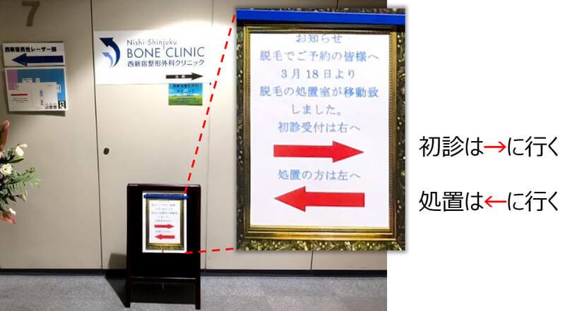エレベーターをでた廊下。初診の方は右に行くと、受付があります。