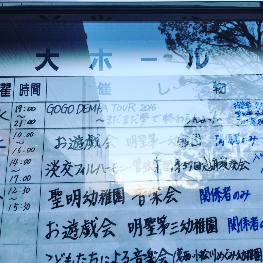 f:id:houroukamome121:20160120163818j:plain