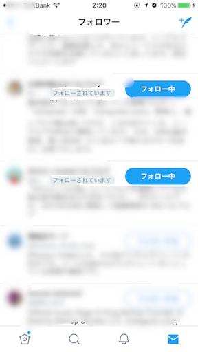 f:id:houroukamome121:20170616025422p:image