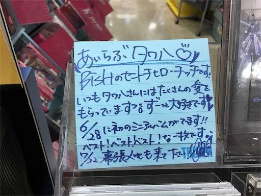 f:id:houroukamome121:20170701133838j:image