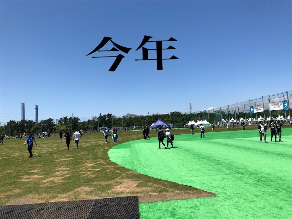 f:id:houroukamome121:20180505092836j:image