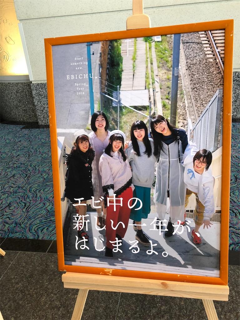 f:id:houroukamome121:20180509233541j:image