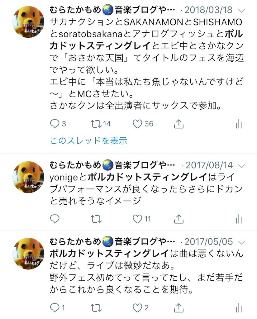 f:id:houroukamome121:20180623114445j:image