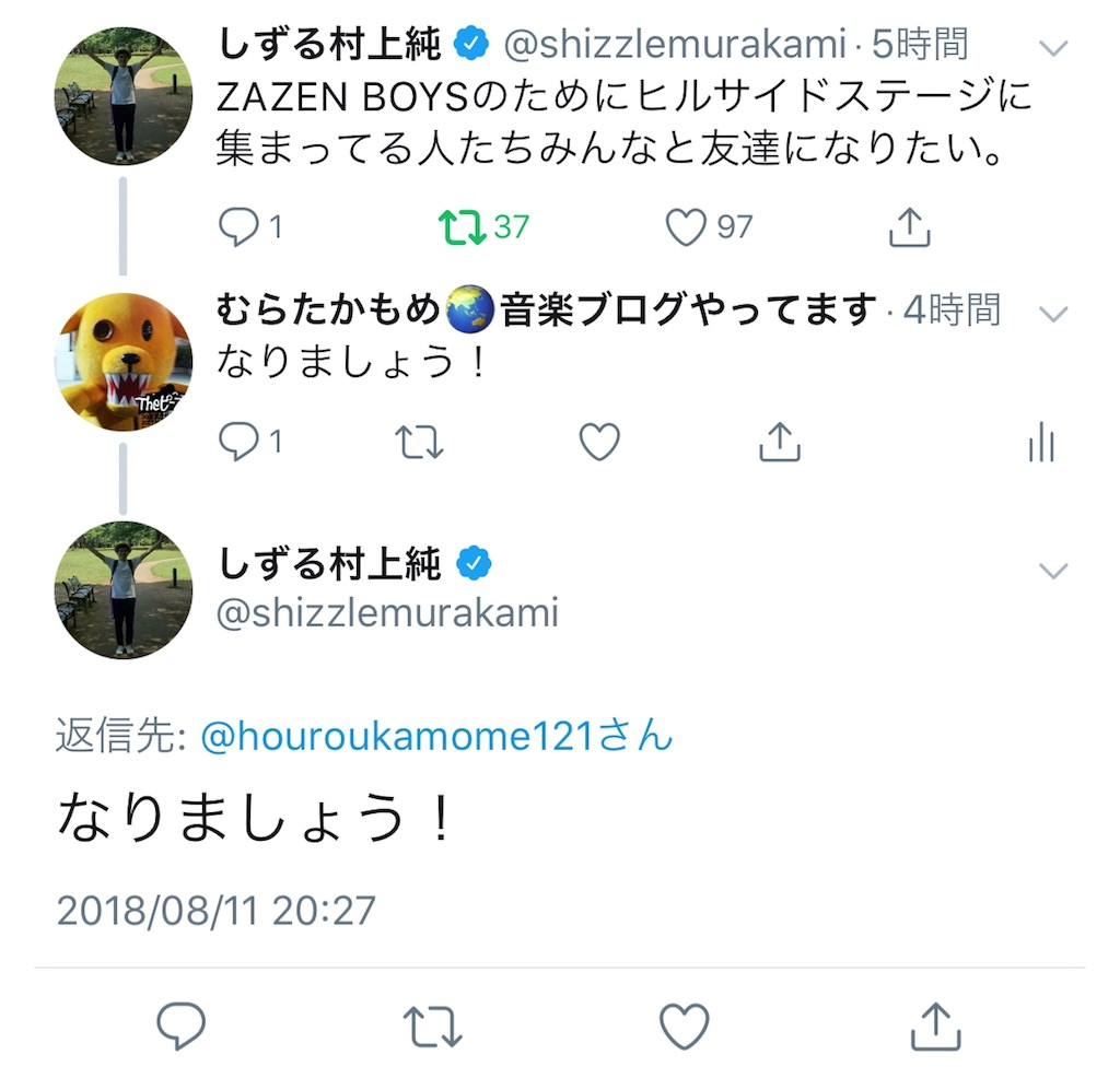f:id:houroukamome121:20180823215031j:image