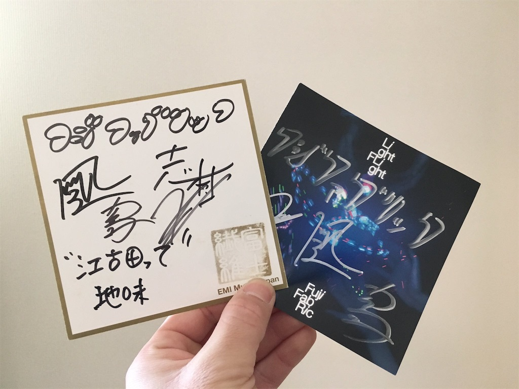 【座談会】志村正彦のいたフジファブリックと今のフジファブリックのどっちが好き?の画像