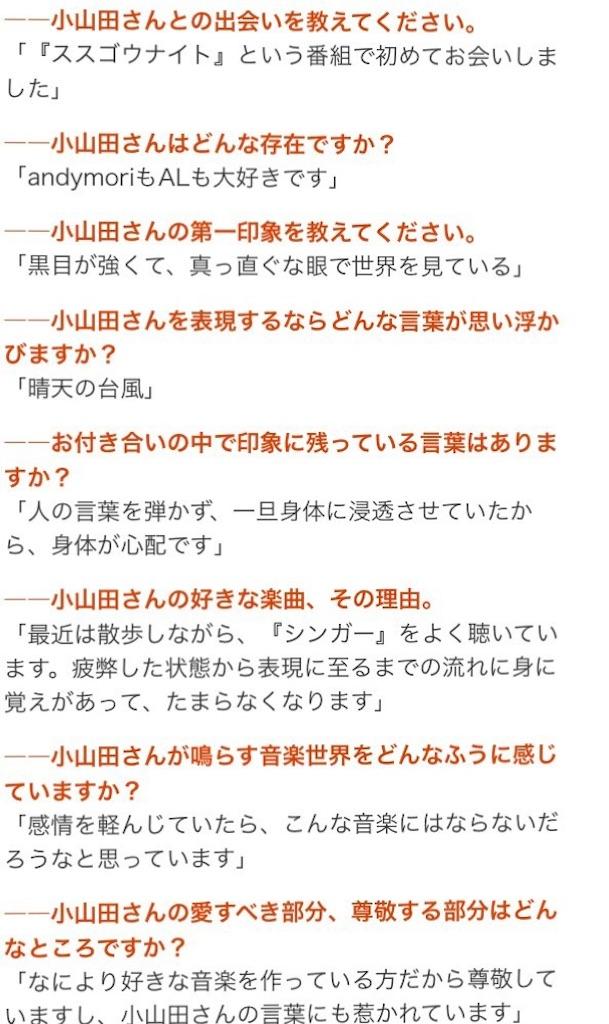 f:id:houroukamome121:20200204174547j:image