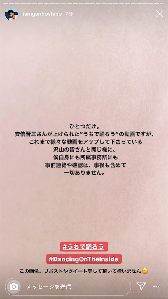 f:id:houroukamome121:20200413204416p:image