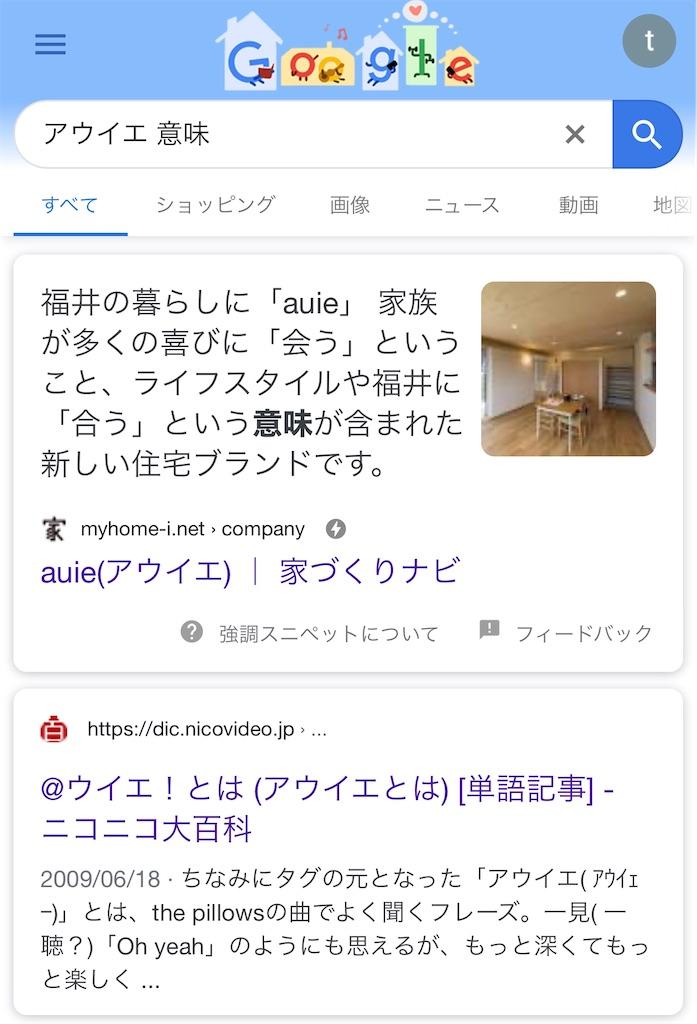 f:id:houroukamome121:20200420212133j:image