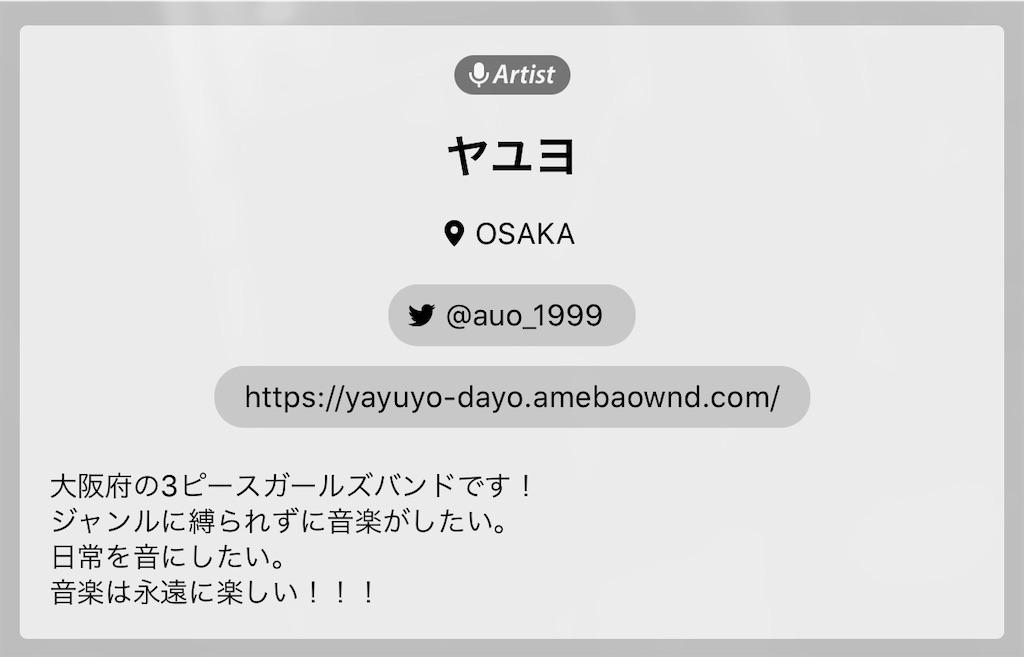 f:id:houroukamome121:20200615065457j:image