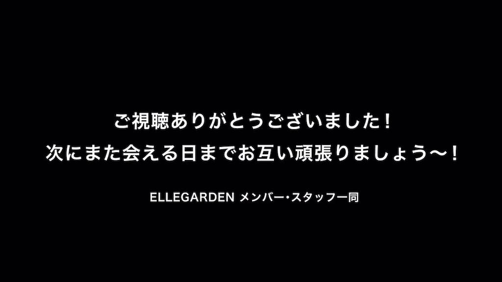 f:id:houroukamome121:20200830195758p:image
