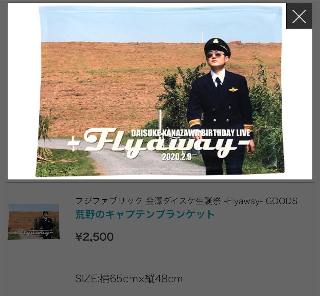f:id:houroukamome121:20201113234230j:image