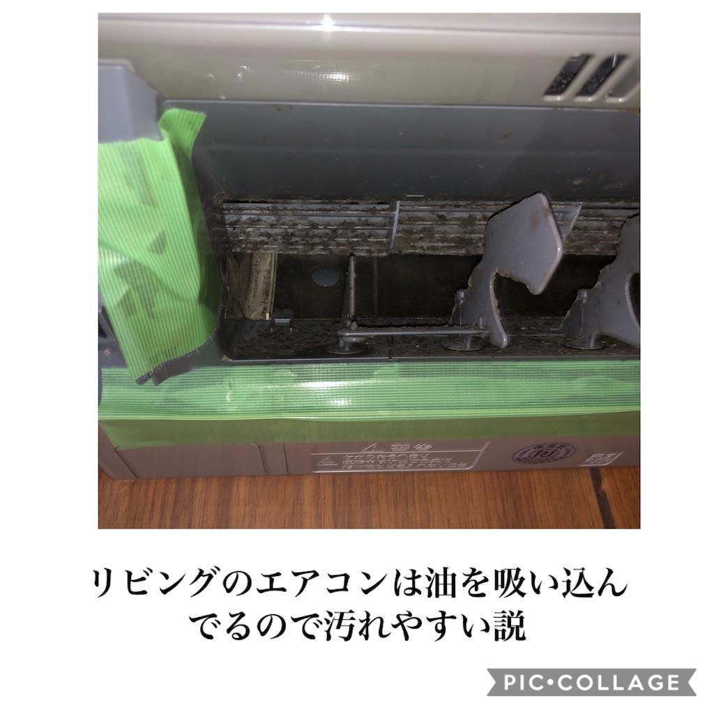 f:id:house_cleaning_owariasahi:20191116213604j:image