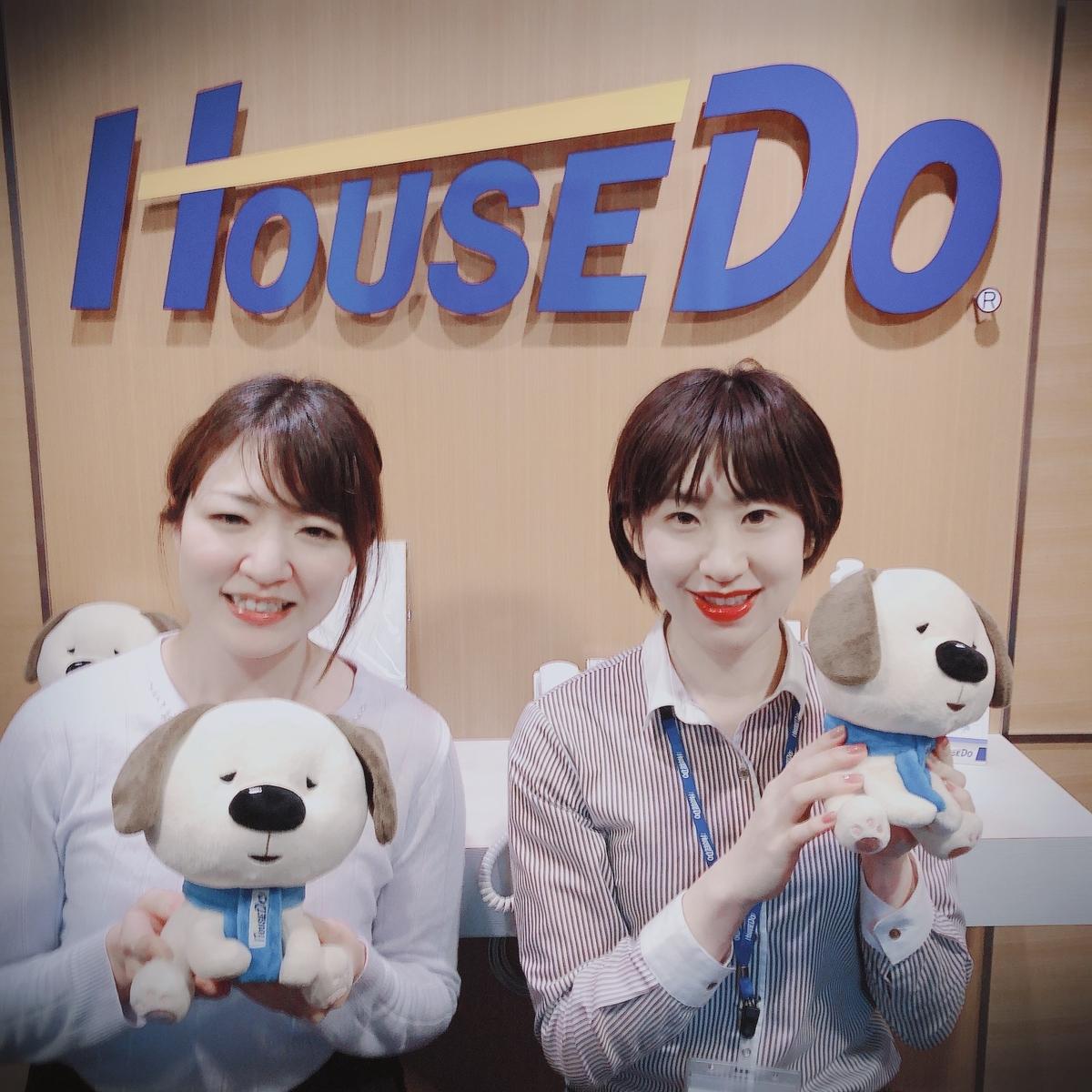 f:id:house_leaseback:20191115164037j:plain
