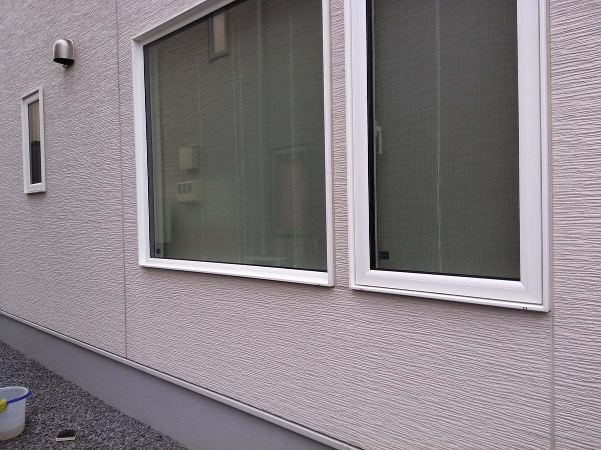 外壁、サイディング洗浄