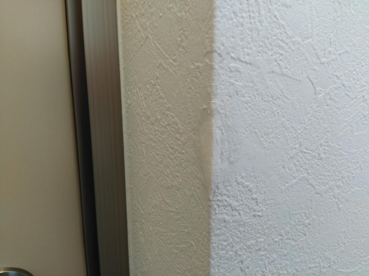 壁紙リペア
