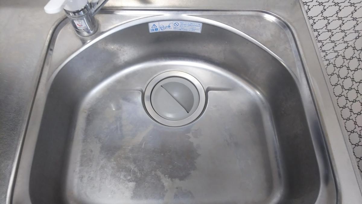 f:id:housecleanings:20200406093300j:plain