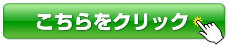f:id:housei2023:20170812143251j:plain