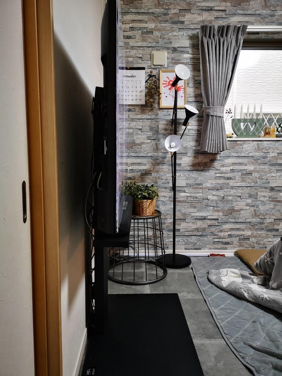 f:id:houseofplan:20191128094330j:plain