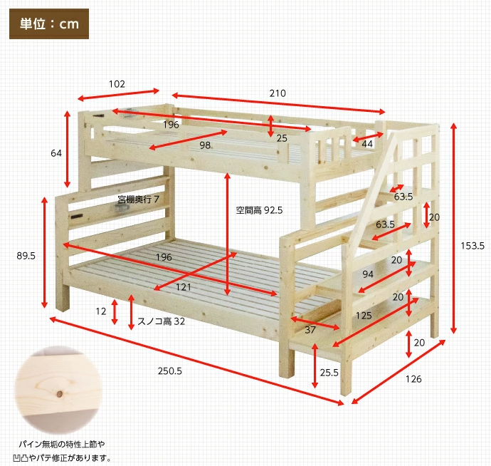 f:id:houseofplan:20210311134142p:plain
