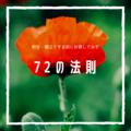 20210420110046