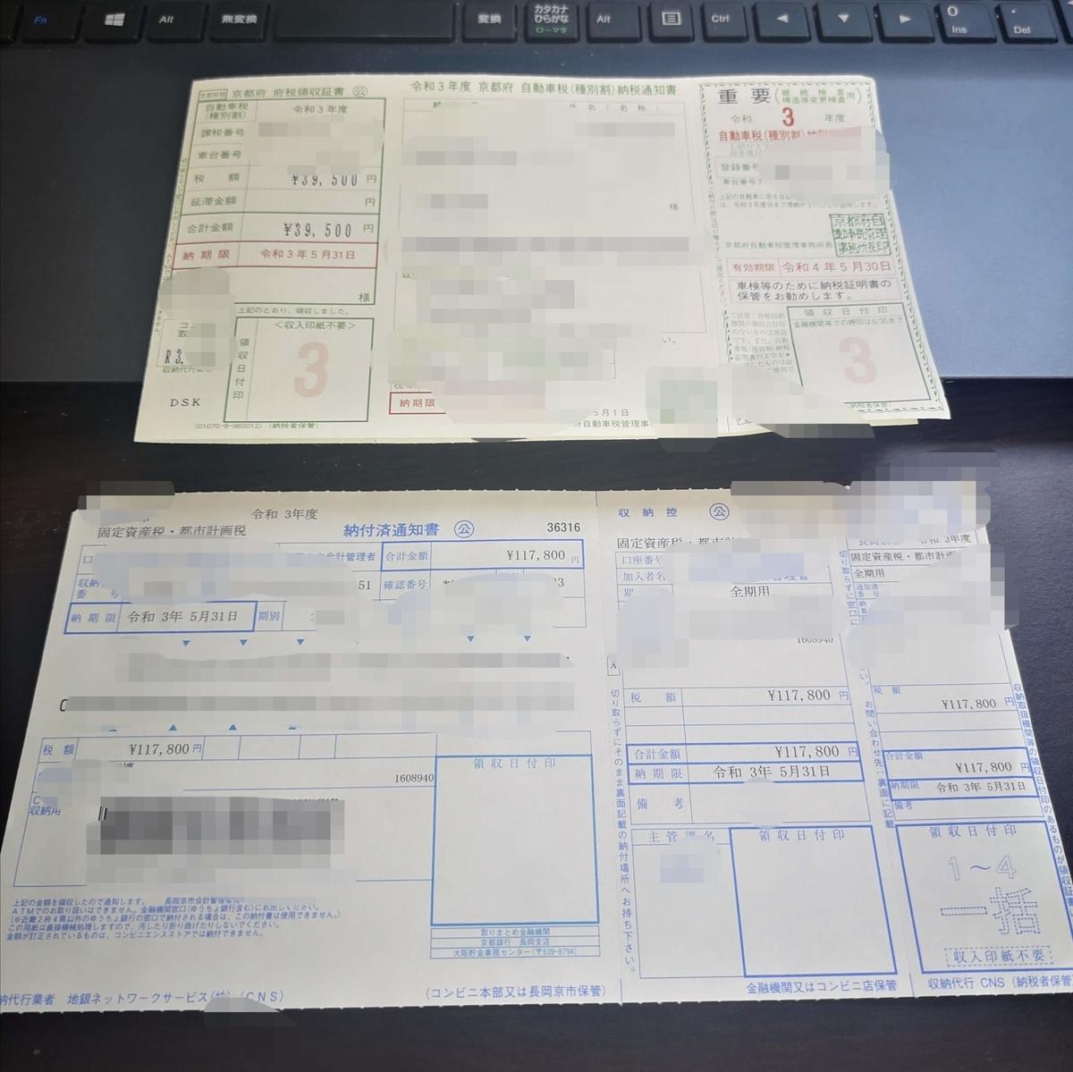 f:id:houseofplan:20210514114913j:plain