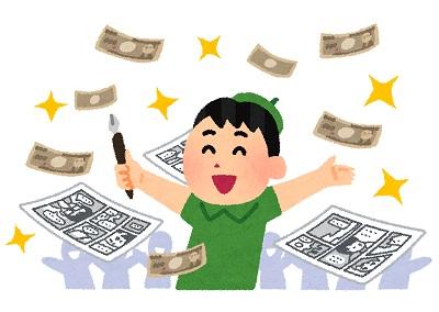 f:id:how-to-earn:20200420201115j:plain