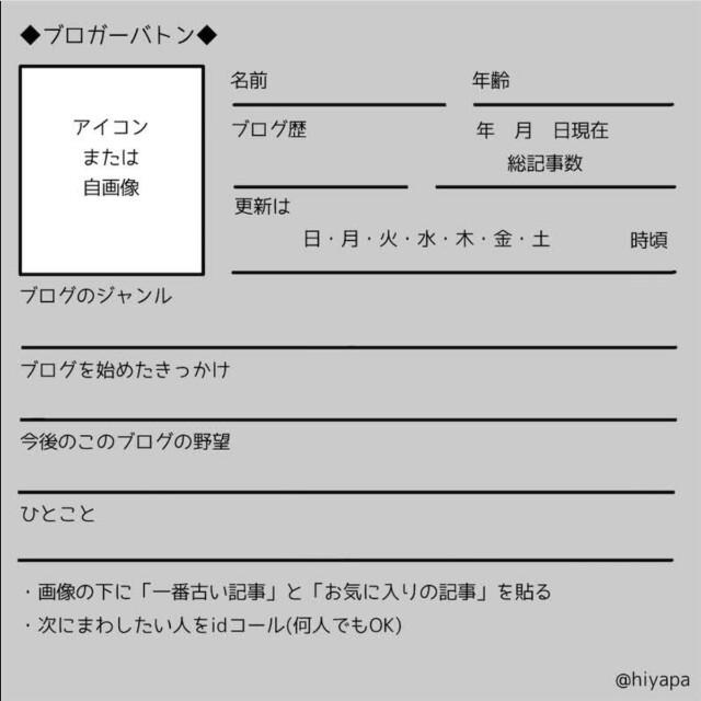 f:id:however-down:20200707221636j:image