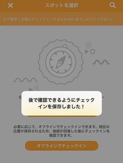 f:id:howknow:20170323112816j:plain
