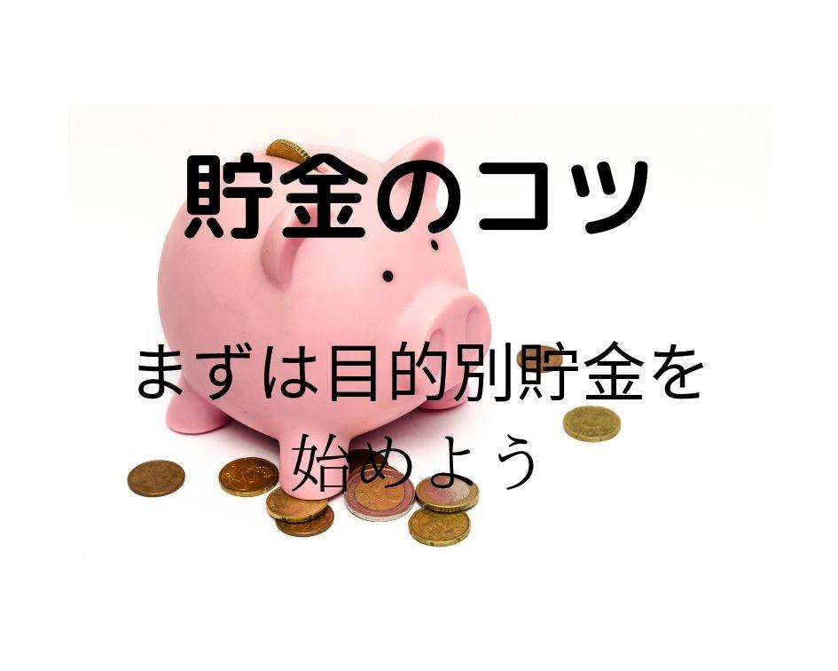 f:id:howtotentsuma:20190821140011j:plain