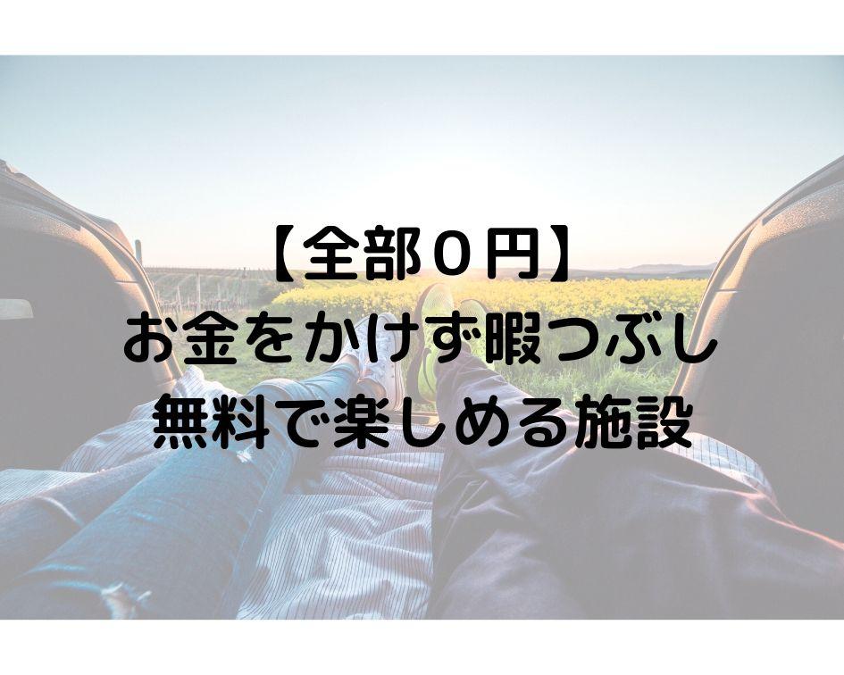 f:id:howtotentsuma:20190909150845j:plain
