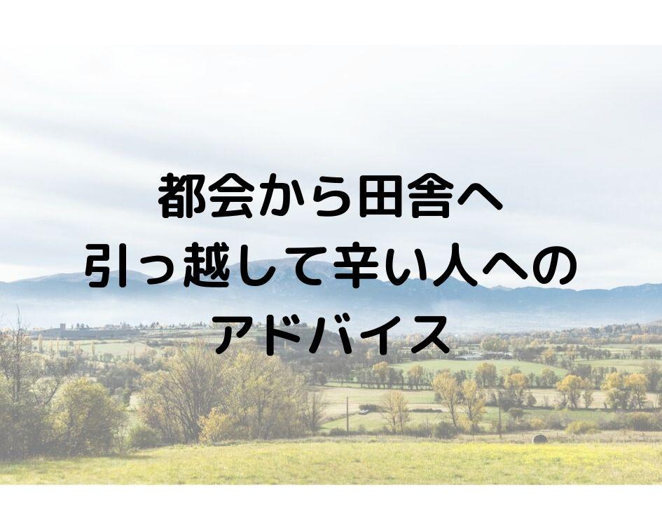 f:id:howtotentsuma:20190930135957j:plain