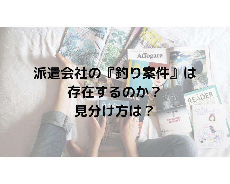 f:id:howtotentsuma:20191002145112j:plain
