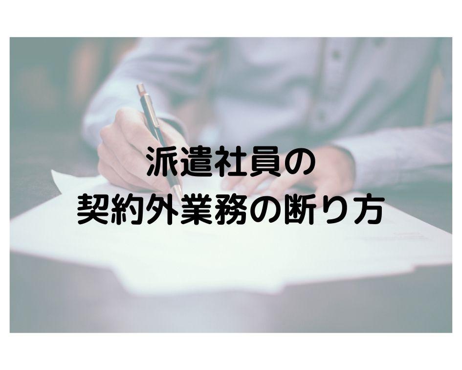 f:id:howtotentsuma:20191018135416j:plain