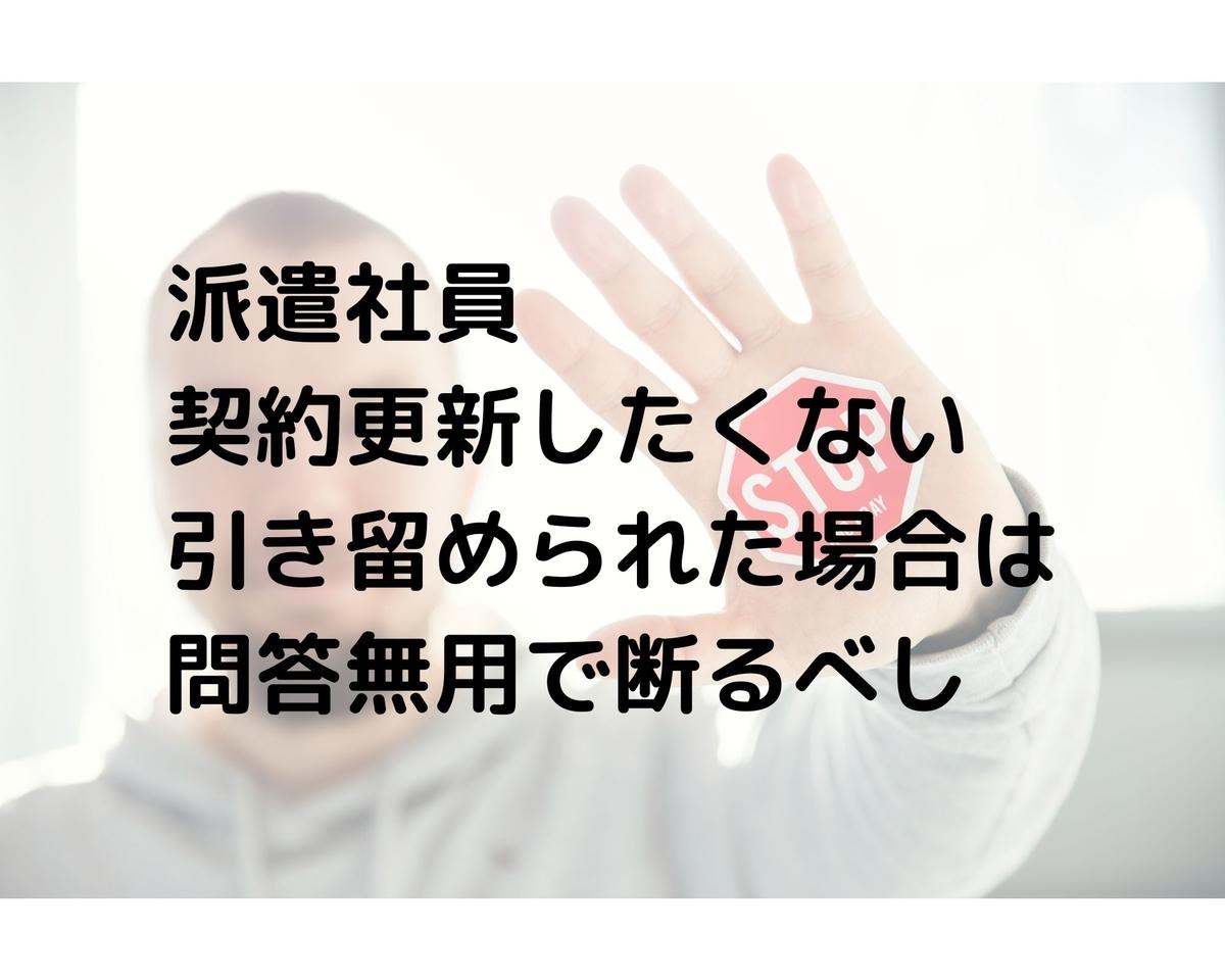 f:id:howtotentsuma:20191112132500j:plain
