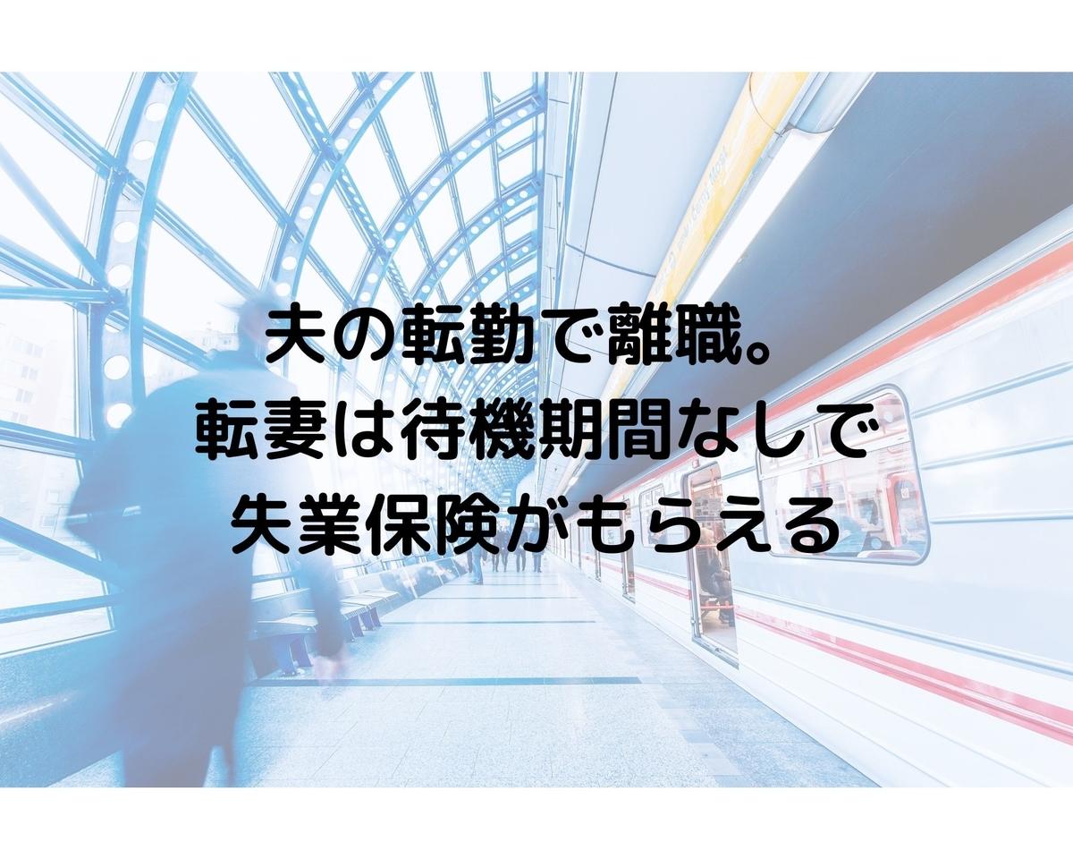 f:id:howtotentsuma:20191210155412j:plain