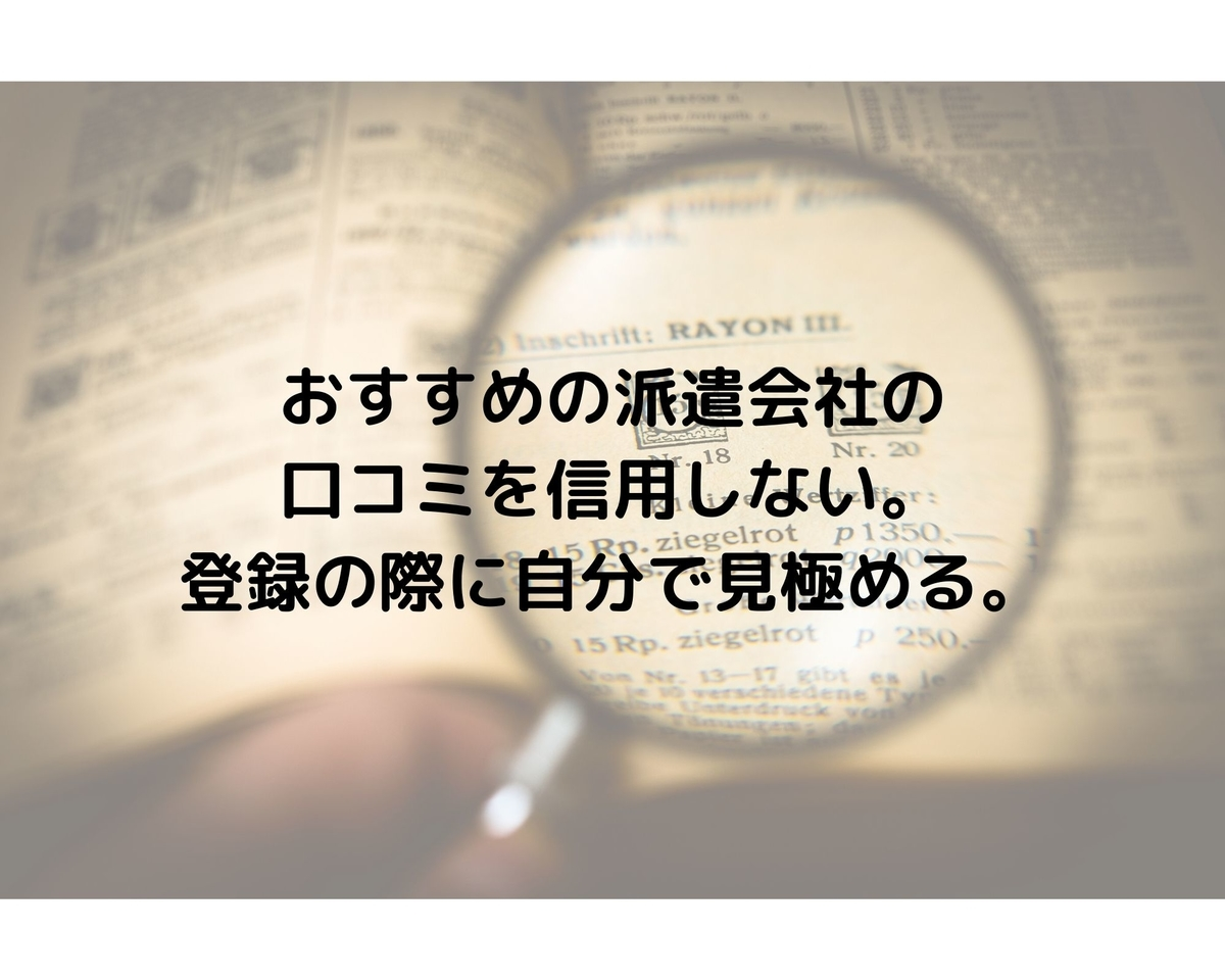 f:id:howtotentsuma:20191219105937j:plain