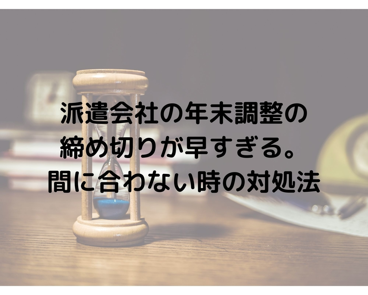 f:id:howtotentsuma:20191223110857j:plain