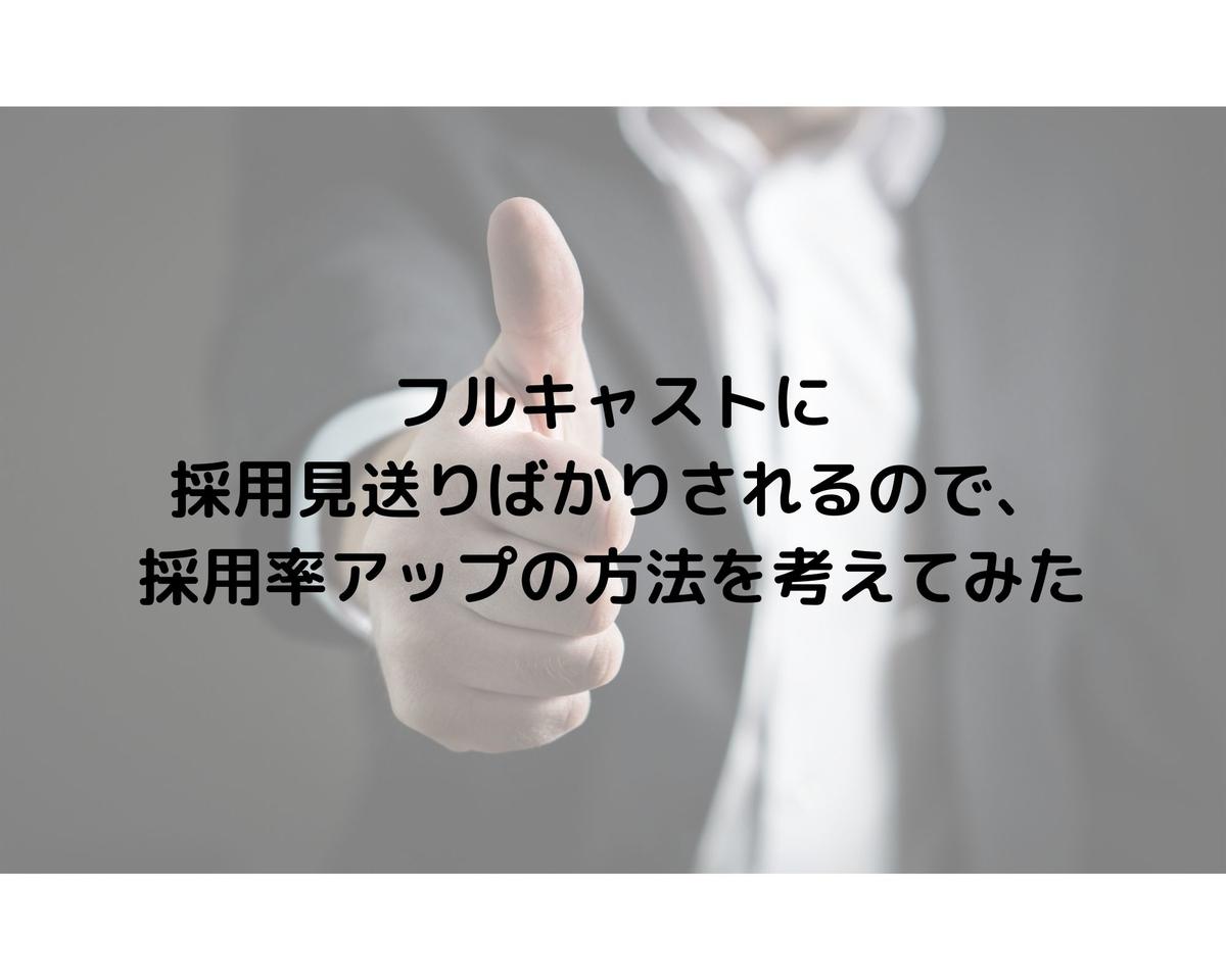 f:id:howtotentsuma:20200114005506j:plain