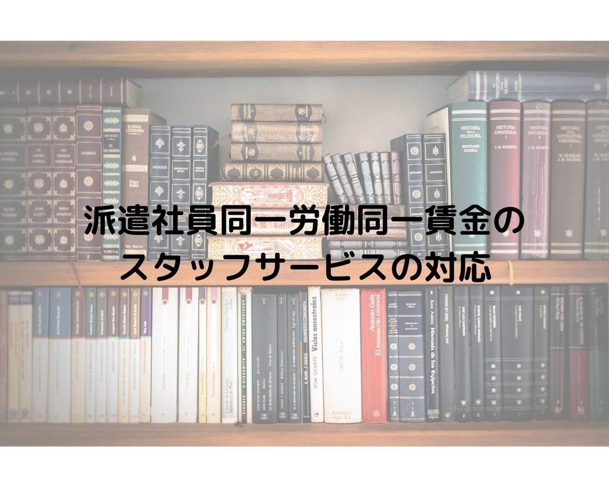 f:id:howtotentsuma:20200119173123j:plain