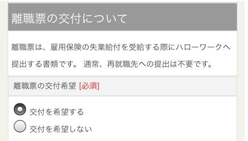 f:id:howtotentsuma:20200122174101j:plain