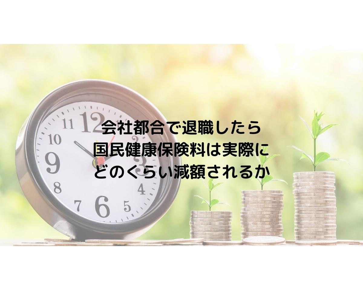 f:id:howtotentsuma:20200217172432j:plain
