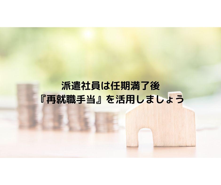 f:id:howtotentsuma:20200311141437j:plain