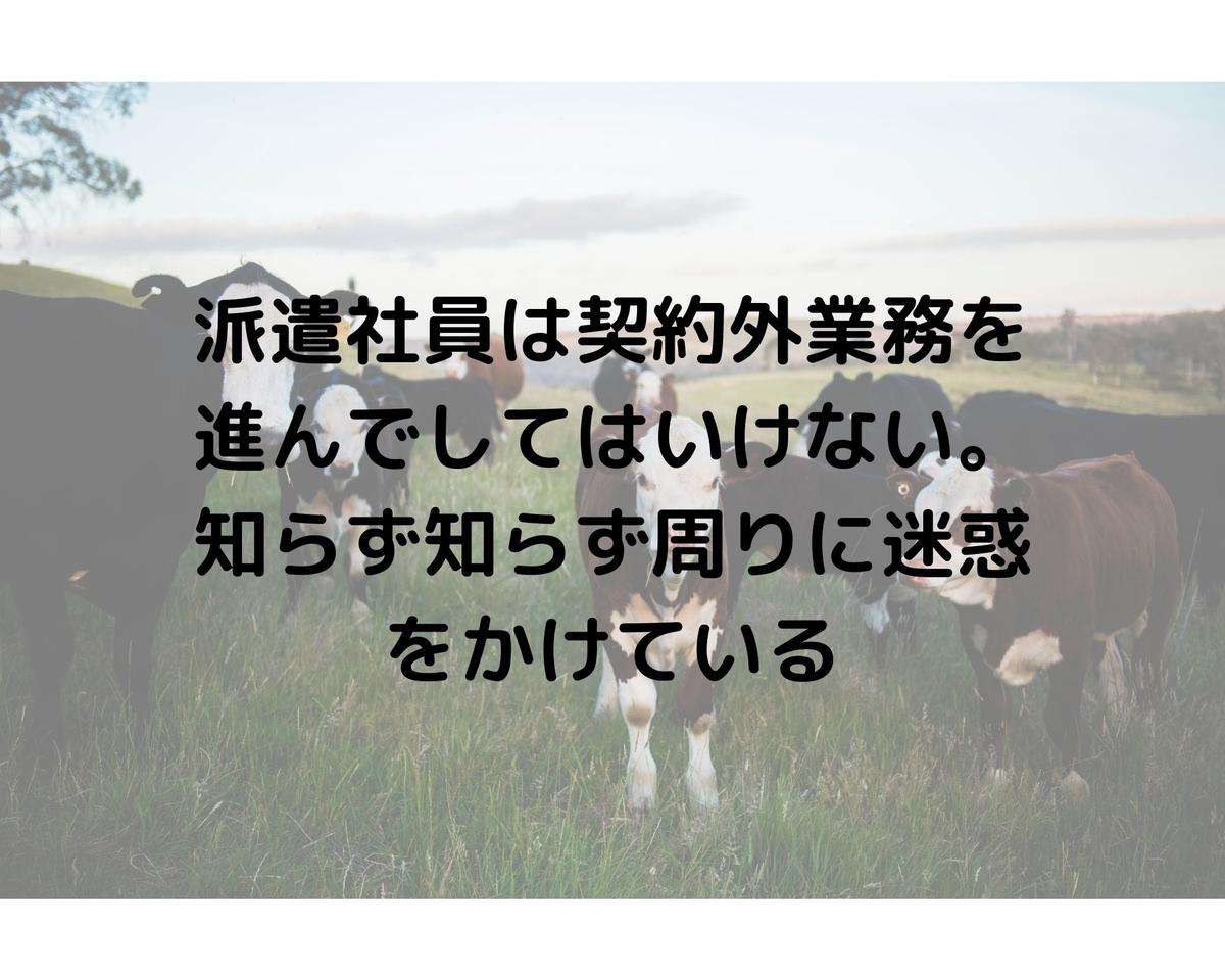 f:id:howtotentsuma:20200324180446j:plain