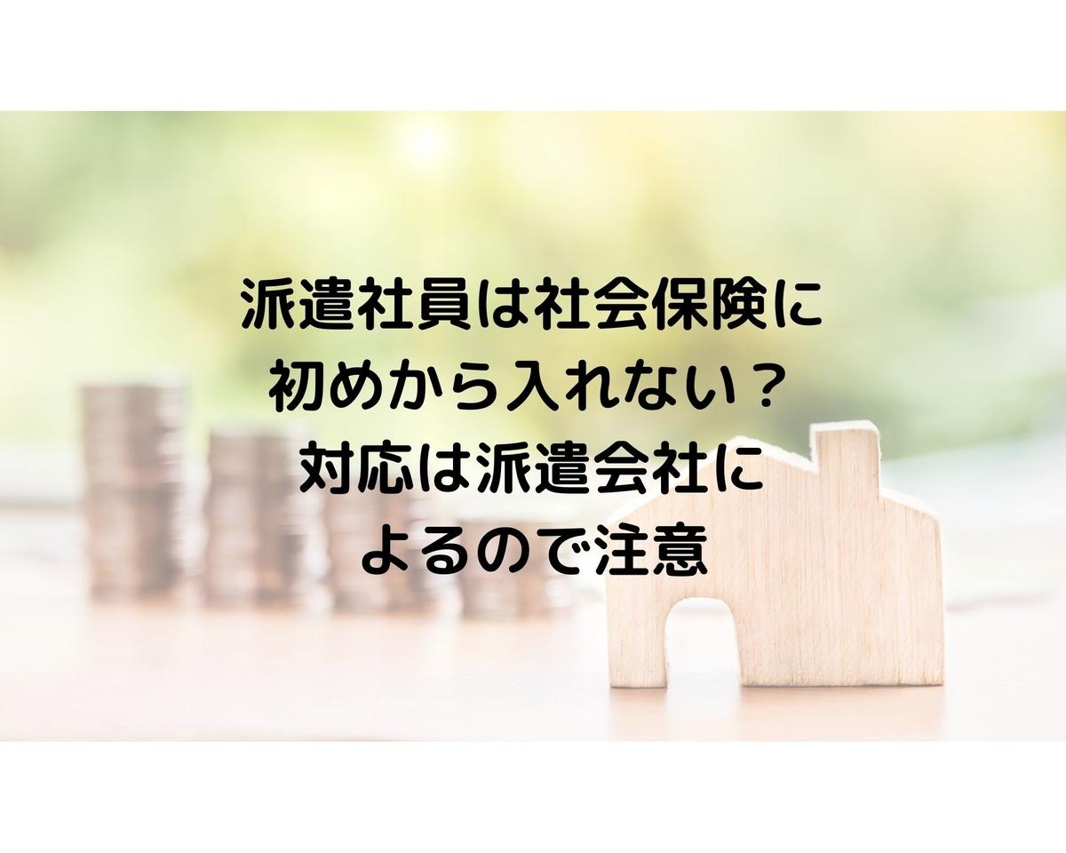 f:id:howtotentsuma:20200401214042j:plain